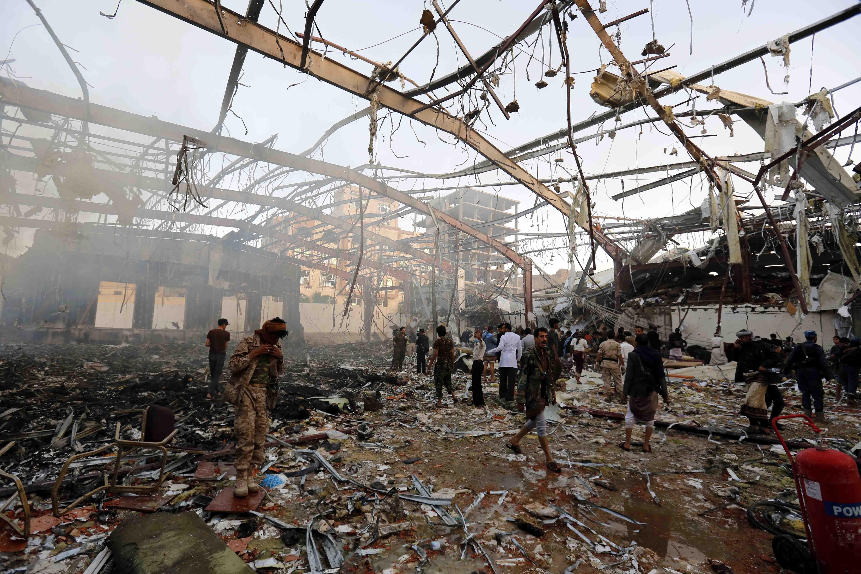 Yemen Strike